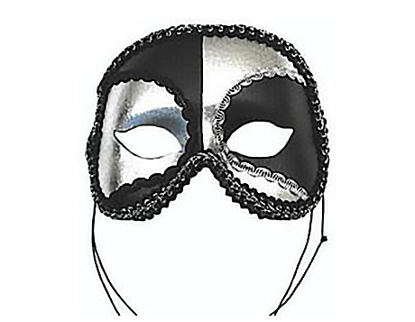 masquerade masks that cover half of your face