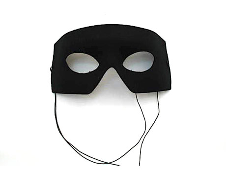 mens masquerade mask collection
